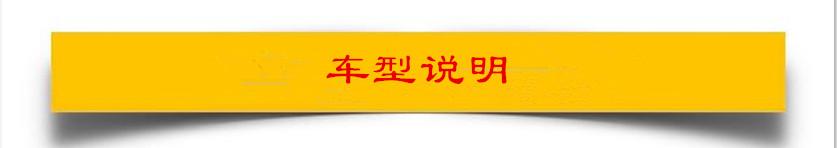 国六东风6方后装式压缩垃圾清运车配置介绍价格